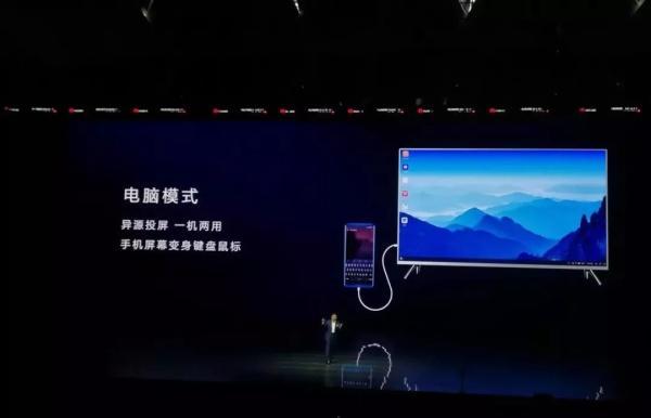 超强!华为P20投屏变电脑,其他机型升级也能玩!