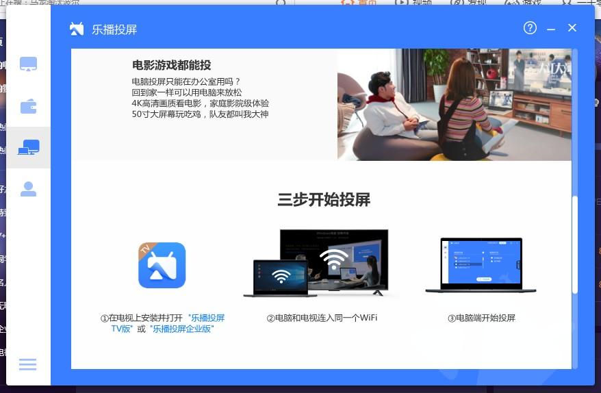 电脑版3.jpg