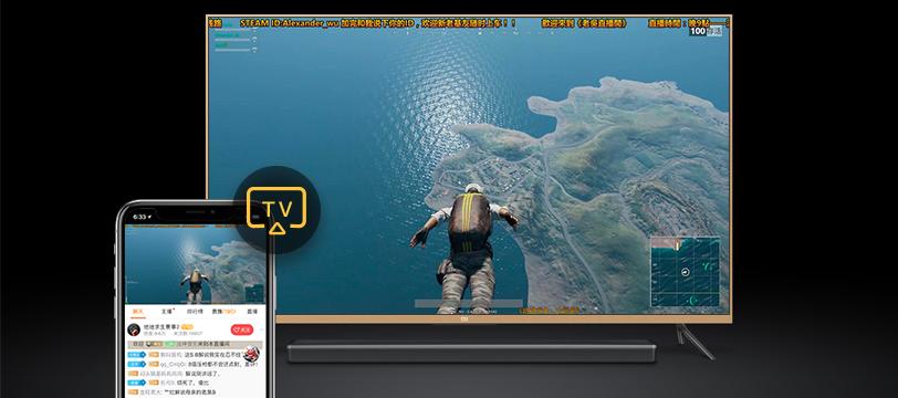 視頻投屏6.jpg
