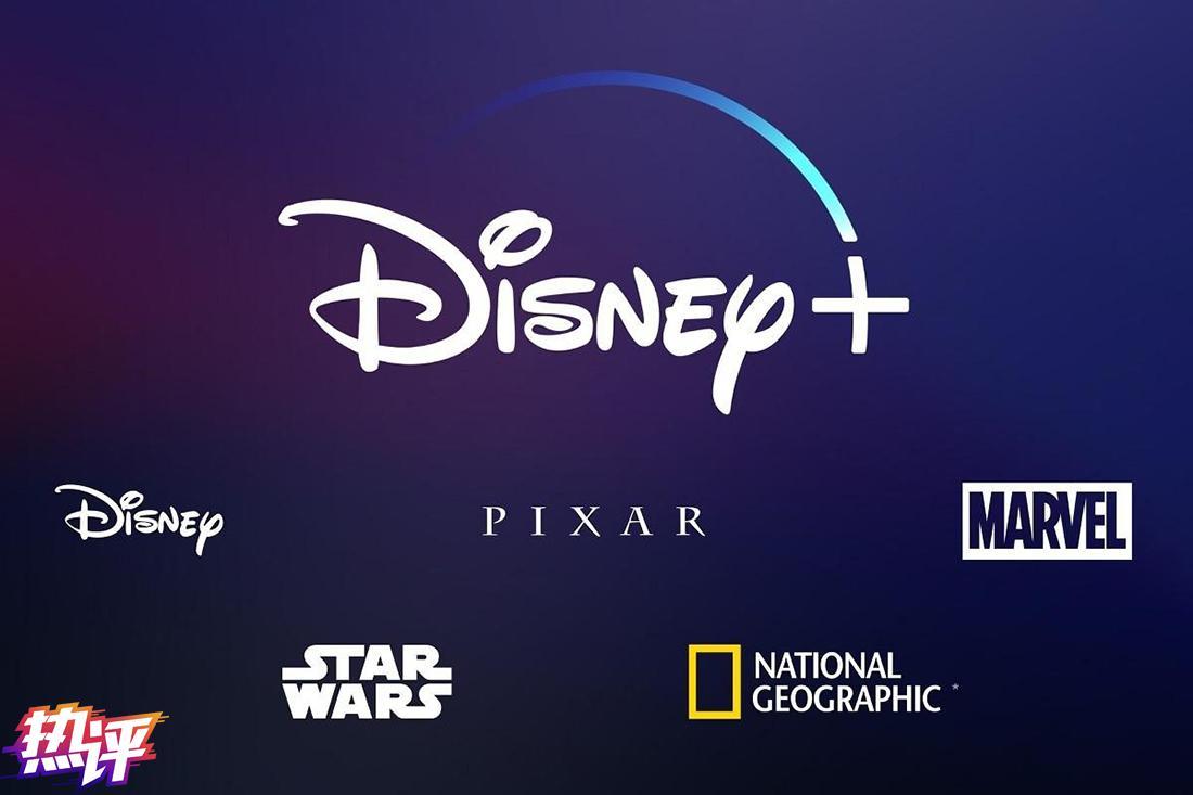 △迪士尼放出大招,整合旗下资源推出流媒体订阅服务